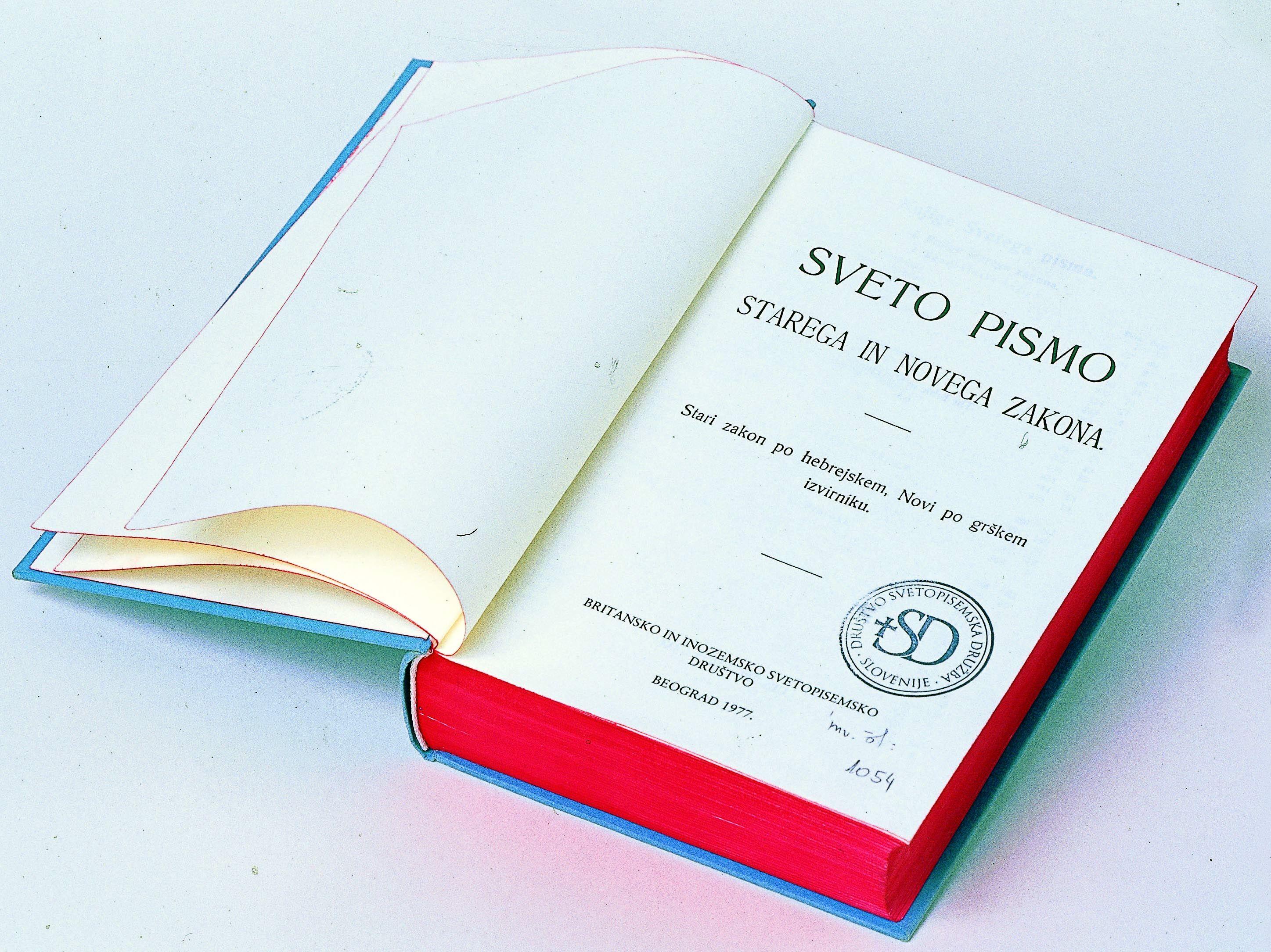 Sveto pismo, ponatis iz leta 1977